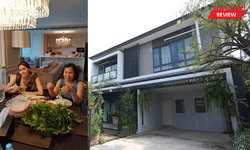 ชมสวนบ้านคุณแม่ชมพู่ อารยา หน้าบ้านเป็นสวนยุโรป หลังบ้านเป็นสวนครัวไทยสไตล์ฝรั่ง