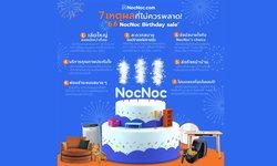 """7 เหตุผลที่ไม่ควรพลาด! """"6.6 NocNoc Birthday sale"""""""