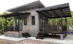 บ้านโมเดิร์นลอฟท์ขนาดเล็ก ปูนเปลือยทั้งหลัง พร้อมระเบียงยกพื้น เหมาะสำหรับทำเป็นรีสอร์ท