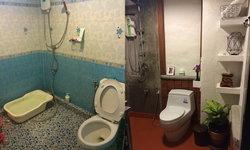 """พาชมการรีโนเวท """"ห้องน้ำตามใจฉัน"""" จากห้องน้ำเก่า ๆ สู่ห้องน้ำใหม่ที่สวยงามน่าใช้งาน"""