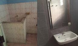 รีโนเวทห้องน้ำงบไม่เกิน 20,000 บาท