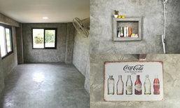 ไอเดียต่อเติมห้องพักผ่อน กับห้องน้ำใต้ถุนบ้านไม้ ให้กลายเป็นสไตล์โมเดิร์นลอฟท์ผนังปูนเปลือย
