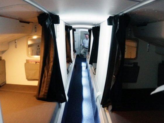 ห้องพักบนเครื่องโบอิ้ง 747