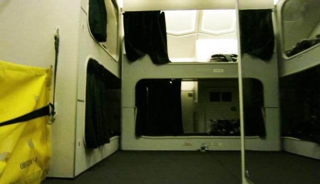 ห้องพักบนเครื่องแอร์บัส A380