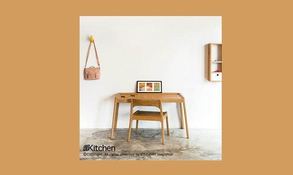 Turnaround Studio เฟอร์ฯ ไม้ สวยเรียบ ครบฟังก์ชัน