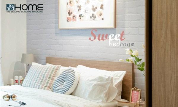 จัดห้องนอน.. พื้นที่เล็กให้น่ารัก