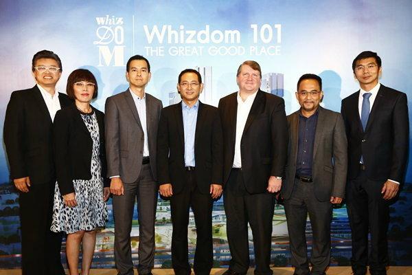 """MQDC บุกเบิกแนวคิดใหม่ เปิดตัว """"Whizdom 101"""" ระดมพันธมิตรระดับโลก เนรมิตคอมมูนิตี้บนพื้นที่ 43 ไร่"""