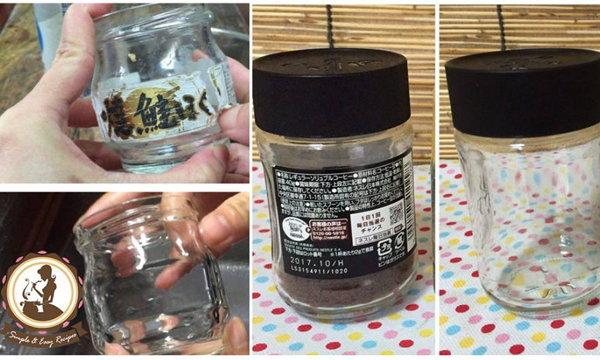 วิธีแกะสติกเกอร์ออกจากขวดเแก้วง่ายๆ ใสปิ๊งใน1นาที BY Kanchana Iijima
