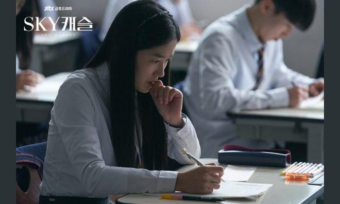 """SKY Castle"" ซีรีส์เกาหลี กับทริคจัดห้องอ่านหนังสือให้ลูกสอบติดแพทย์ แบบเยซอ"
