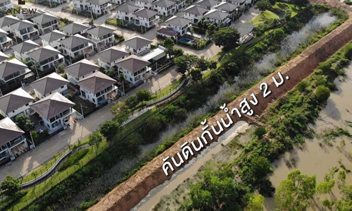 """โมเดลสุดแกร่ง """"โครงการเดอะริเวอร์ อุบลฯ"""" หมู่บ้านที่ป้องกันไม่ให้น้ำท่วมได้แบบ 100 %"""