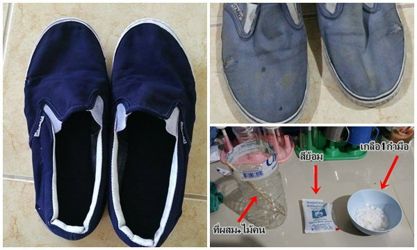 REVIEW:: DIY เปลี่ยนรองเท้าคู่เก่า เป็นรองเท้าคู่ใหม่ ด้วยงบเพียง 5 บาท
