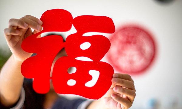 """5 ข้อเรื่อง """"บ้าน บ้าน"""" ที่ห้ามทำใน """"วันตรุษจีน"""""""