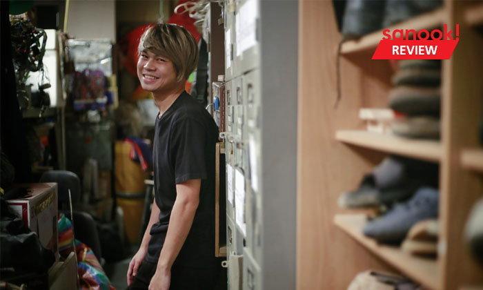 "Working Space: ห้องทำงานที่รกที่สุดของ ""บิ๊ก-ศุภวิชญ์ "" Foley Artist แห่งกันตนาซาวด์สตูดิโอ"