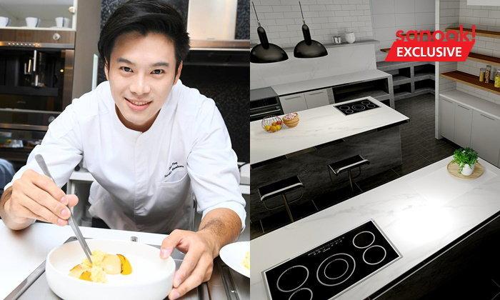 "Working Space :  ""เชฟปิง สุรกิจ"" กับครัวบ้านที่ต้องใช้ ""อากาศ"" ทำอาหาร"