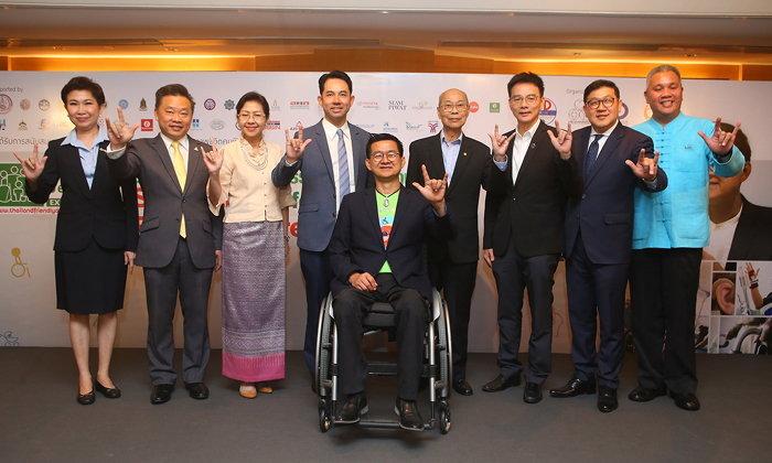 Thailand Friendly Design Expo 2018 เพื่อผู้สูงอายุ ผู้ป่วยพักฟื้น ผู้พิการ และมนุษย์ล้อ
