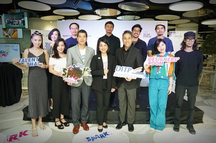 กรมส่งเสริมการค้าระหว่างประเทศ เปิดรับนักออกแบบร่วมโครงการ Designers' Room & Talent Thai 2019 ถึง 22 มีนาคมนี้