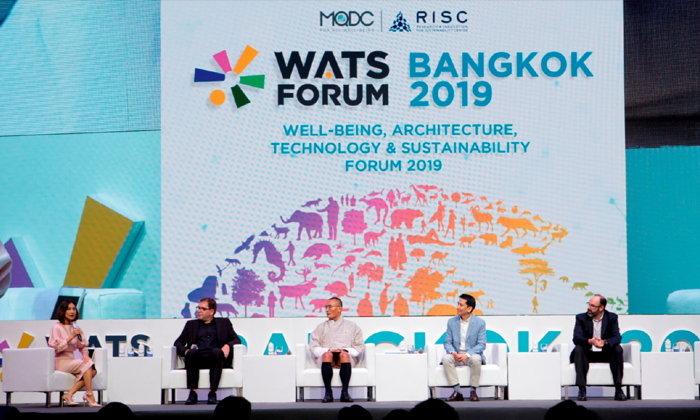 ปลุกกระแส Well-being เพื่ออนาคตที่ยั่งยืนในงาน WATS Forum 2019