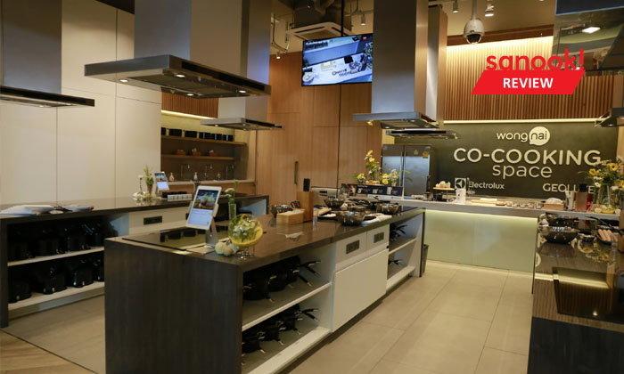 """Wongnai Co-Cooking Space"" คอมมูนิตี้ของพลพรรคนักปรุงแห่งแรกของประเทศไทย"