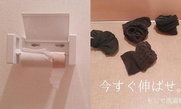 แม่ก็คือแม่ ภรรยาชาวญี่ปุ่นเปิด IG รวมวีรกรรมสามี ตอนนี้มีคนตามกว่า 3 แสน