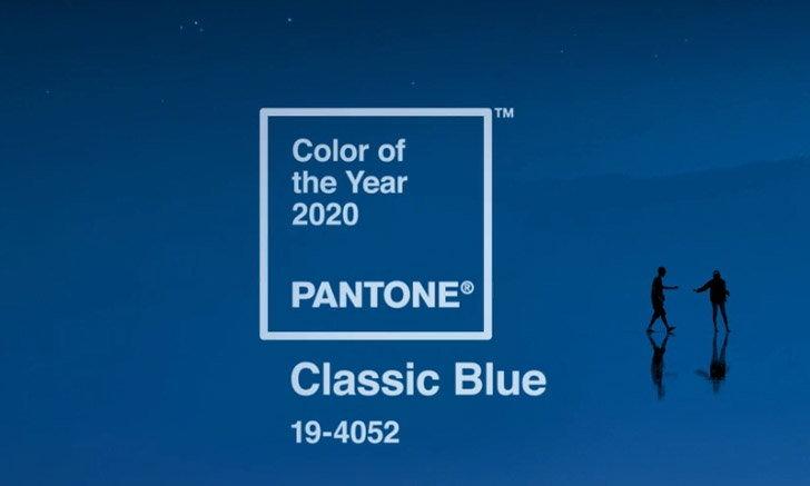 """ประกาศแล้ว """"Pantone 2020"""" สี Classic Blue คือสีแห่งปี 2020"""