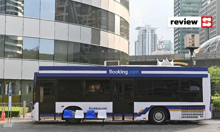 """หนึ่งเดียวในโลก เปลี่ยนรถเมล์ไทยเป็น """"Bangkok Booking Bus"""" รถบัสพักได้"""
