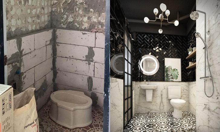 """รีโนเวท """"ห้องน้ำการเคหะฯ เก่า 20 ปี"""" ให้หรูหรา ด้วยงบเพียงหลักหมื่น"""
