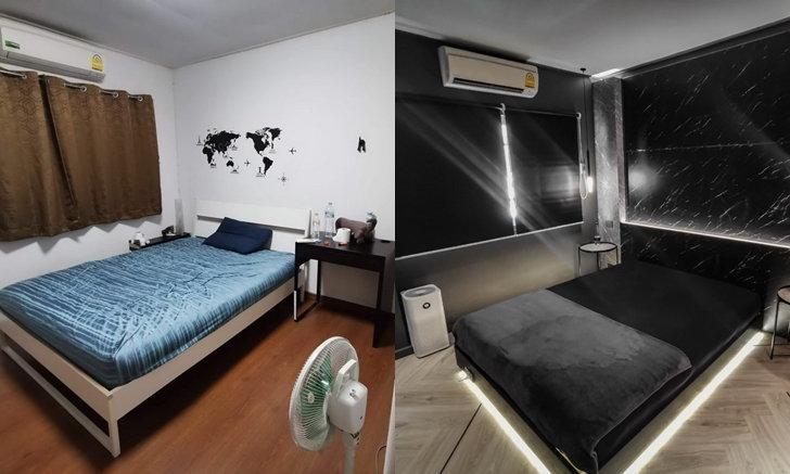 """พาชม """"รีโนเวทห้องนอนด้วยงบสามหมื่นกว่าบาท"""" จากห้องเรียบๆ เป็นห้องหรูหรามีสไตล์"""