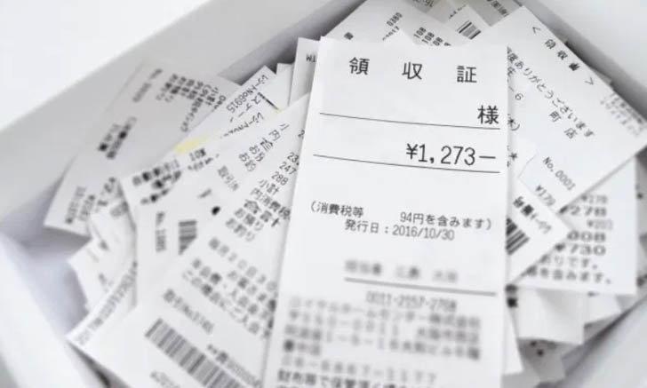 คนญี่ปุ่นนำใบเสร็จมาใช้ประโยชน์อะไรบ้าง