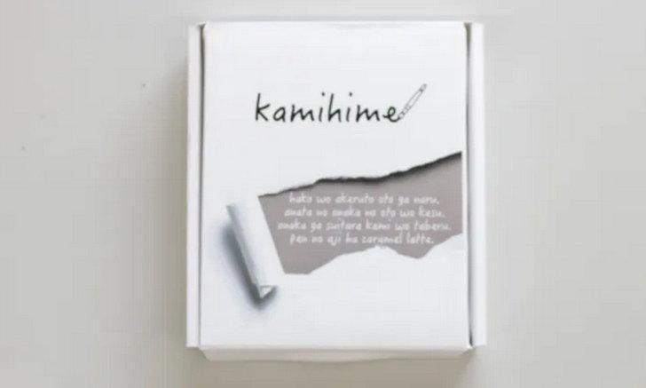 """""""Kamihime"""" กระดาษโน้ตกินได้ แก้ปัญหาท้องร้องระหว่างประชุม"""