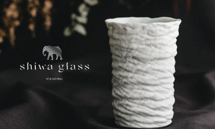 ครั้งแรกของโลก!! ญี่ปุ่นผุดไอเดียแก้วจากรอยย่นช้าง