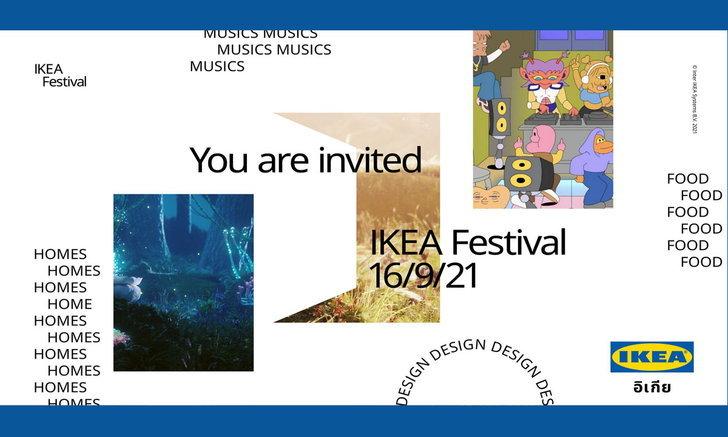 ครั้งแรกกับ IKEA Festival ชมบ้านจากทุกมุมโลก จัดเต็มความบันเทิงและแรงบันดาลใจใหม่ๆ 16 กันยายนนี้