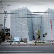 Nakamachi Toshokan (仲町図書館) / Tokyo เมือง Kodaira