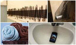 """18 เคล็ดลับใช้ """"ห้องน้ำ"""" ที่ทำให้ชีวิตคุณสบาย จนต้องบอกต่อ"""