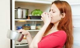 กำจัดกลิ่นอาหารในคอนโดอย่างไร ไม่ให้ห้องเหม็นจนนอนไม่หลับ