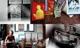 เป็นรูปที่มีทุกบ้าน 15 รูปชุด รัชสมัยแห่งพระองค์ จากช่างภาพหนองกี่ บุรีรัมย์