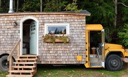 ไอเดียสุดเจ๋ง !! แปลงรถเก่าให้เป็นบ้านพัก