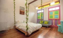 สวยงาม! ไอเดียทำเตียงแขวนและชิงช้าในบ้าน