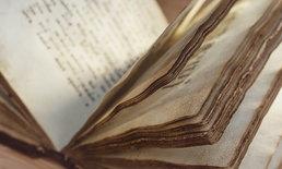 6 วิธีทำความสะอาดหนังสือ ที่หนอนหนังสือต้องยิ้ม