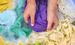 7 วิธีซักเสื้อผ้าสีเข้มไม่ให้สีซีดจาง