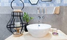 5 เคล็ดลับ 'จัดสวนในห้องน้ำ' เติมเต็มความสดชื่นจากธรรมชาติ ให้กับช่วงเวลาส่วนตัวของคุณ