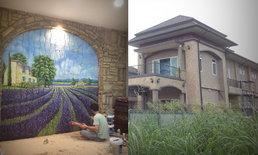 เปลี่ยนผนังบ้านราคา 10 ล้านเป็นผืนผ้าใบ ยกทะเล ทุ่งนาไทย ทุ่งลาเวนเดอร์ มาไว้รวมกัน