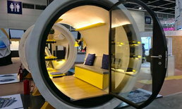 OPod Tube House เปลี่ยนท่อน้ำคอนกรีตเป็นบ้านบนพื้นที่แคบในฮ่องกง