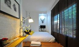"""แชร์ประสบการณ์รีโนเวท """"บ้านเก่า"""" ให้กลายเป็น """"ห้องพักสไตล์บูติค"""" สวยงาม ประหยัดงบ และสร้างรายได้"""