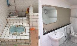 แบ่งปันประสบการณ์ รีโนเวทห้องน้ำอายุ 30 ปี ให้กลายเป็นห้องน้ำใหม่ไฉไลกว่าเดิม