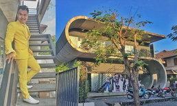 เปิดบ้าน และโฮมออฟฟิศดิบ เท่ของ 'บี้ เดอะ สกา' ยูทูบเบอร์ที่มีผู้ติดตามกว่า 6 ล้านคน