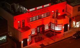 Chanel เปลี่ยนบ้าน 1 หลังในแอลเอเป็น Chanel Beauty House เพื่อชาวโซเชียล