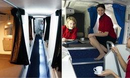"""เขาอยู่กันแบบนี้! เผยภาพห้องพักสำหรับเหล่า """"นางฟ้า"""" ที่ซ่อนอยู่ในเครื่องบิน"""
