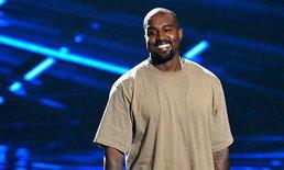 Kanye West แร็ปเปอร์ดังปลุกความคิดงานออกแบบด้วยการเปิด Yeezy Home