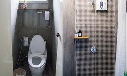 รวมไอเดียตกแต่งห้องน้ำขนาดเล็ก จนใครๆ ก็อยากเข้า