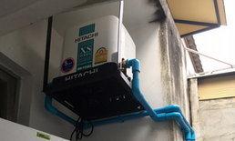 """แชร์ไอเดีย """"ติดตั้งปั๊มน้ำแบบแขวน"""" ทำง่าย ประหยัดพื้นที่ ปลอดภัยจากไฟดูดและไฟรั่ว"""